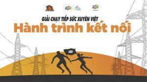 FPT Telecom liều lĩnh với giải chạy tiếp sức xuyên Việt